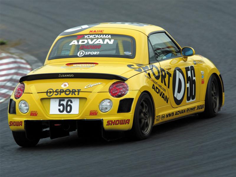 「K-Car筑波2時間耐久レース」2004年8月28日/筑波サーキット/D-SPORTコペン